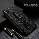 S10/S10e/S10 Plus保護殼 三星Note10手機殼SamSung Note 10 Plus手機套 鱷魚皮套S8/S9/N8/N9三星保護套