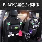 汽車掛袋汽車座椅背收納袋儲物掛袋多功能靠背置物袋車載餐桌車內裝飾用品(行衣)