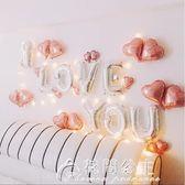 婚禮情人節浪漫新婚房背景墻布置用品結婚慶裝飾英文字母鋁膜氣球花間公主