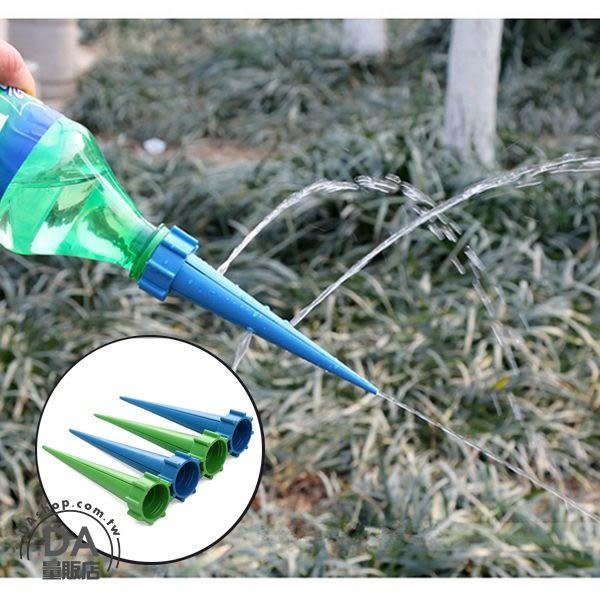 自動澆水器 滲水器 灑水器 自動澆花器 澆花器 4個1組賣 盆栽 種植 園藝 器具 隨機(80-2423)