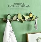 美式玄关衣帽架钥匙挂钩创意木质挂衣架墙面挂架房间装饰壁挂墙饰 依凡卡