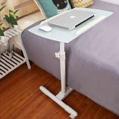 懶人筆記本電腦桌床上用電腦桌簡約摺疊行動升降床邊桌 igo 卡布奇諾