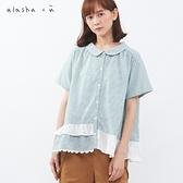 a la sha+a 浪漫蕾絲拼接條紋襯衫