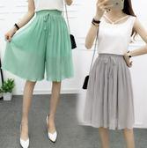 夏季雪紡寬褲裙 女高腰顯瘦寬鬆百褶休閒 LR2101【Pink 中大尺碼】