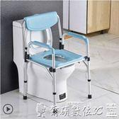 馬桶扶手老人衛生間馬桶扶手架子廁所起身器孕婦殘疾人浴室安全坐便助力架 Igo爾碩數位3c