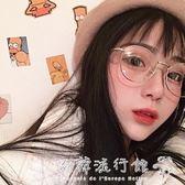 橢圓眼鏡框金屬平光鏡男女款  歐韓流行館
