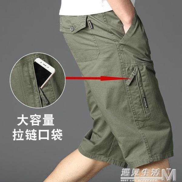 中年七分褲男寬鬆大碼爸爸裝外穿夏季純棉休閒中褲子中老年人短褲 遇見生活