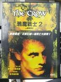 挖寶二手片-D49-正版DVD-電影【鴉魔戰士2之邪魔再生】-馬克達卡斯克斯 馬可寇米斯(直購價)