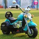 兒童摩托車 兒童電動摩托車三輪車小寶寶玩...
