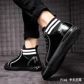 馬丁靴 秋季韓版高幫板鞋男士英倫小皮鞋子 nm6003【Pink中大尺碼】