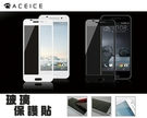 HTC One A9 (A9u)《日本材料9H 2.5D鋼化滿版玻璃貼玻璃膜》亮面螢幕玻璃保護貼玻璃保護膜鋼膜鋼化膜