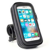 garmin iphone6 ipone 6 6s plus note5 ozs coin my150 elite aeon 250宏佳騰機車導航摩托車導航架自行車導航支架