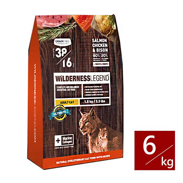[寵樂子]《WILDERNESS 蔚特尼思》無穀天然貓糧-成貓 鮭魚+雞肉+野牛配方 6kg / 貓飼料