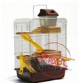 寵物倉鼠籠子雙層透明豪華大號窩房別墅套餐倉鼠住宿用品【中秋佳品】