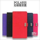 【飛兒】POLARIS 北極星側翻皮套 三星 Galaxy J8/J7 PRO/J7 PLUS 保護套 手機殼 支架 (C)