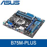 【免運費】ASUS 華碩 B75M-PLUS 主機板 / 1155腳位 / 前置U3 & 4-DIMM & 全固態電容