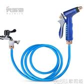 汽車洗車水槍器增壓神器家用銅噴槍水管軟管套裝高壓搶噴頭   【快速出貨】