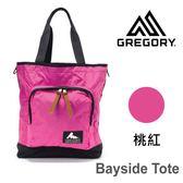 福利品-【美國Gregory】 Bayside Tote 托特包 桃紅
