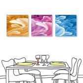 24mama掛畫 三聯式 抽象幾何 鮮豔色彩 無框畫 60x60cm