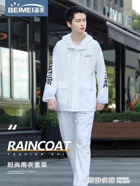 雨衣雨褲套裝男夏季女長款全身防暴雨防水摩托車分體騎行外賣雨衣 奇妙商鋪