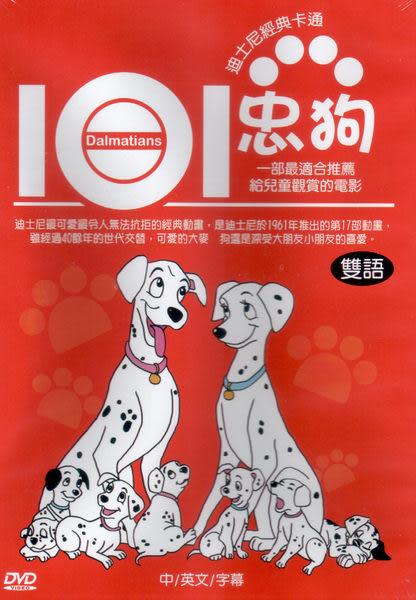 101忠狗 DVD 免運費 (音樂影片購)