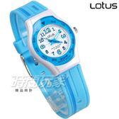 Lotus 時尚錶 小巧可愛 小圓錶日本機蕊 數字活力腕錶 女錶/學生錶/兒童手錶/都適合 TP2092L-05粉藍