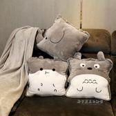 抱枕 抱枕被子兩用辦公室午睡枕可愛折疊毯子汽車靠墊靠枕