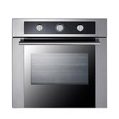 GAA-702 嵌入式烤箱