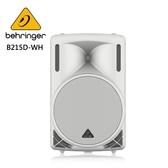 ★BEHRINGER★B215D-WH 主動式喇叭 (550瓦2路PA揚聲器系統/15英寸低音揚聲器)