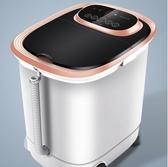 足浴盆泡腳桶神器高深桶洗腳盆電動按摩加熱過小腿足療機恒溫家用 夢藝家