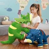 三角龍恐龍毛絨玩具玩偶男孩睡覺抱枕公仔超萌布娃娃兒童可愛女生