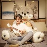 鼠年玩偶 可愛鼠年吉祥物老鼠公仔毛絨玩具大號玩偶女生布娃娃睡覺抱枕床上 8號店WJ