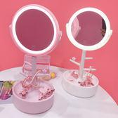 日系少女心LED化妝鏡帶燈臺式公主鏡桌面收納臺燈梳妝鏡子補妝鏡【店慶滿月好康八折】