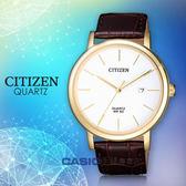 CITIZEN 星辰手錶專賣店 國隆 BI5072-01A 石英男錶 皮革錶帶 白色錶面 防水50米 日期顯示