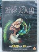 影音專賣店-P09-333-正版DVD-電影【驚悚美人魚】-又名瘋狂畫家 下水道的美人魚 陰溝人魚