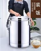 商用不銹鋼保溫桶超長保溫飯桶開水桶帶龍頭茶水桶冰桶豆漿桶YYJ(快速出貨)