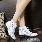 短靴涼鞋 新款春夏真皮女鞋短靴女中跟鏤空繫帶涼靴白色洞洞透氣女靴子 唯伊時尚