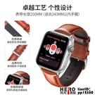 蘋果手表替換腕帶時尚iwatch錶帶真皮apple watch【邦邦男裝】