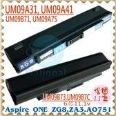 ACER 電池-宏碁 電池- ASPIRE ONE ZG8,ZA3,AO751H,AO531H UM09A31,UM09A41,UM09A75