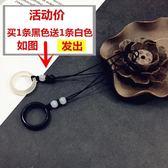 手機掛繩 天然瑪瑙戒指短款女款手機殼吊繩掛件短繩U盤鑰匙掛繩 英雄聯盟
