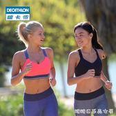 運動內衣女跑步健身高強度防震聚攏專業背心式文胸RUN C糖糖日繫森女屋
