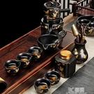 木葉盞吉州窯石磨自動茶具套裝懶人辦公室會客家用描金茶壺茶杯HM 3C優購