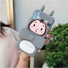 88柑仔店~韓國卡通 龍貓女孩 iPhone X XS 6 6Plus 7 /8Plus 手機殼創意矽膠防摔手機保護套