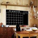 黑板貼 月曆 3D立體壁貼 可重覆黏貼 ...
