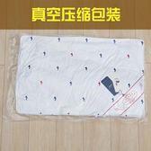 枕頭枕芯一對拍2 成人真空護頸椎枕套裝 學生單人枕芯梗豆物語