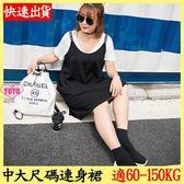 YoYo 中大尺碼顯瘦遮肚洋裝吊帶連身裙(XL-4L)【AH1030】
