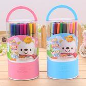 真彩S2600水彩筆套裝48色可水洗彩色筆初學者手繪畫畫筆【交換禮物】