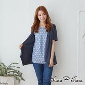 【Tiara Tiara】激安 假兩件式繪花x素面上衣(藏青/藍/灰)