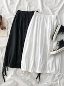 夏天流行抽繩半身裙潮夏季2020新款女裝韓版鬆緊高腰a字中長裙子 伊芙莎
