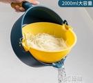 廚房用品多功能切菜神器土豆絲切絲器家用擦絲刨絲土豆片切片神器 3C優購